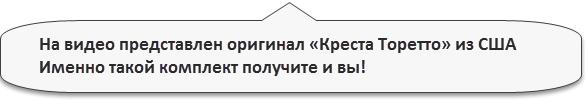 2015-09-15_15-30-44